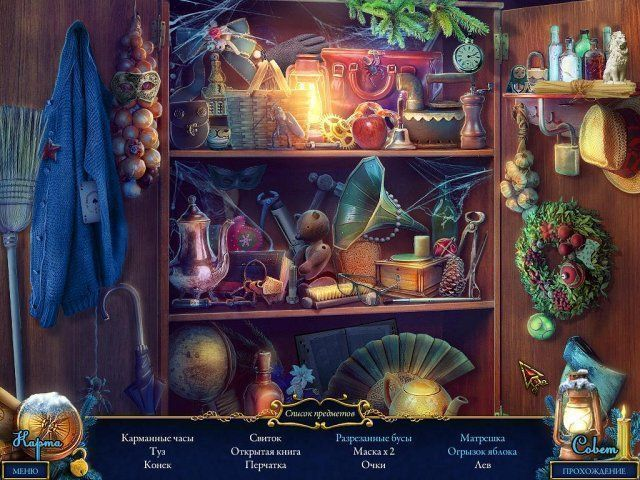 http://s3.ru.i.alawar.ru/images/games/christmas-stories-nutcracker-collectors-edition/christmas-stories-nutcracker-collectors-edition-screenshot5.jpg