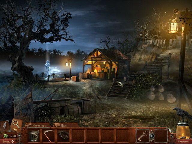 Скрин 1 из игры Тайны прошлого. Дьявол на Миссисипи. Коллекционное издание