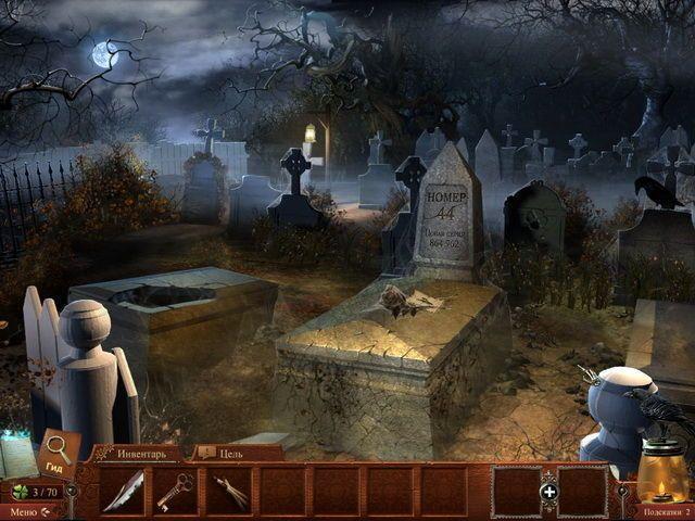 Скрин 2 из игры Тайны прошлого. Дьявол на Миссисипи. Коллекционное издание