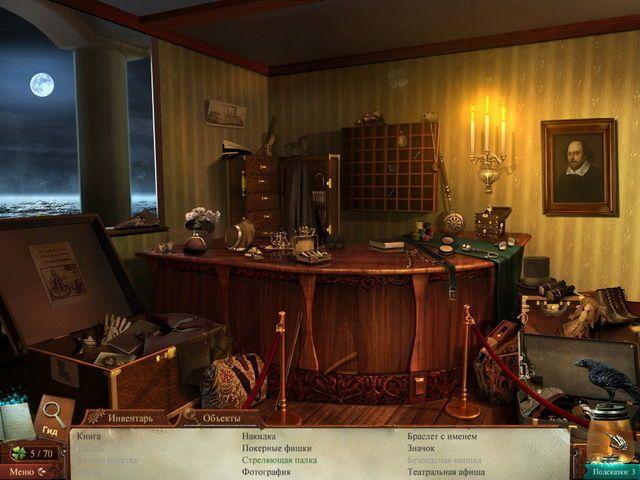 Скрин 3 из игры Тайны прошлого. Дьявол на Миссисипи. Коллекционное издание