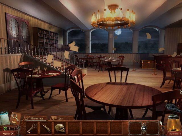Скрин 4 из игры Тайны прошлого. Дьявол на Миссисипи. Коллекционное издание