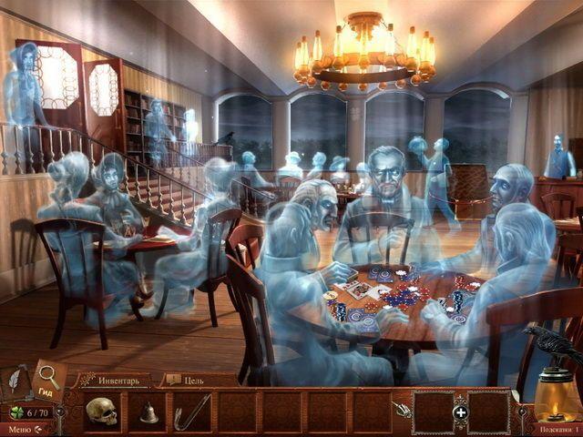 Скрин 5 из игры Тайны прошлого. Дьявол на Миссисипи. Коллекционное издание