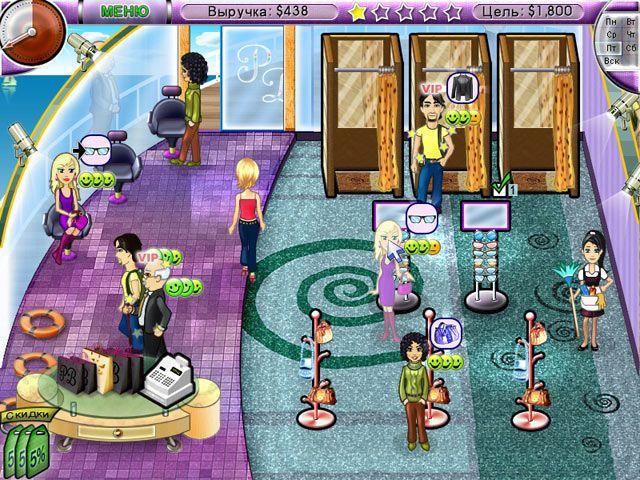 Игры Магазин Одежды И Обуви Играть Бесплатно
