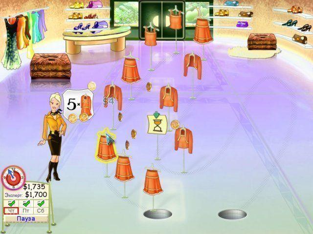 Скачать бесплатно мини игру Модный бутик 2. Симулятор.