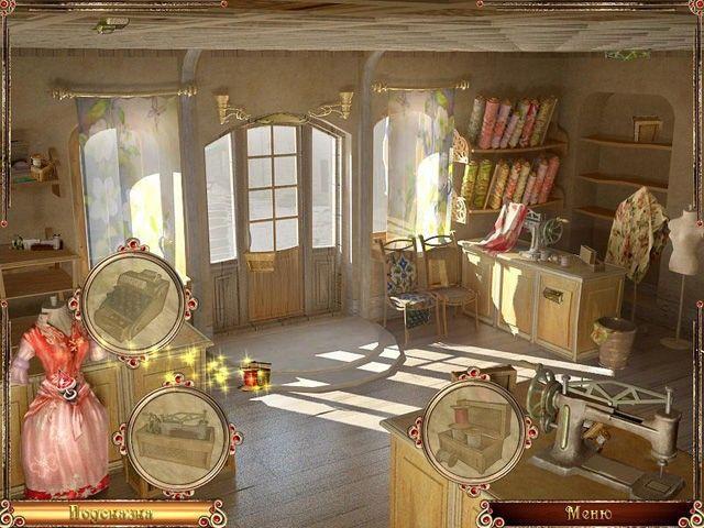 Скрин 2 из игры Радужная паутинка 3