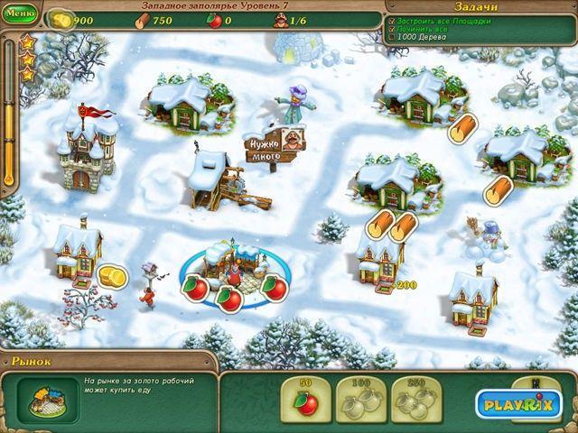Скрин 2 из игры Именем Короля 2