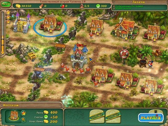 Скрин 3 из игры Именем Короля 2