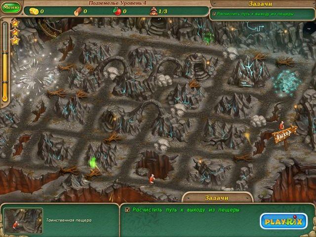 Скрин 5 из игры Именем Короля 2